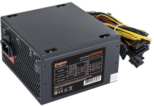 БП ATX 650 Вт Exegate 650NPX EX264476RUS