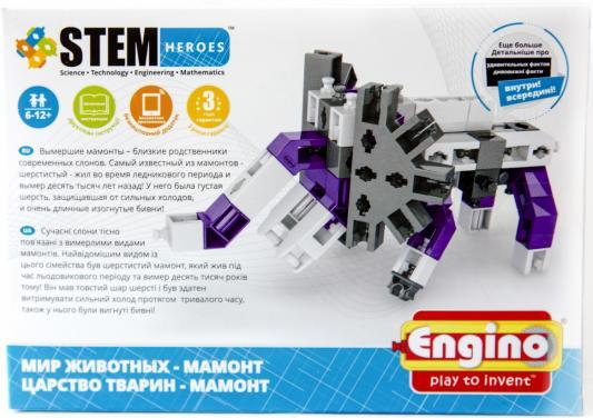 Купить Конструктор ENGINO Мир животных - Мамонт 52 элемента SH11, Пластмассовые конструкторы