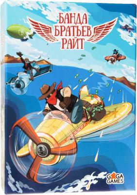 Настольная игра GAGA GAMES для вечеринки Банда Братьев Райт GG045