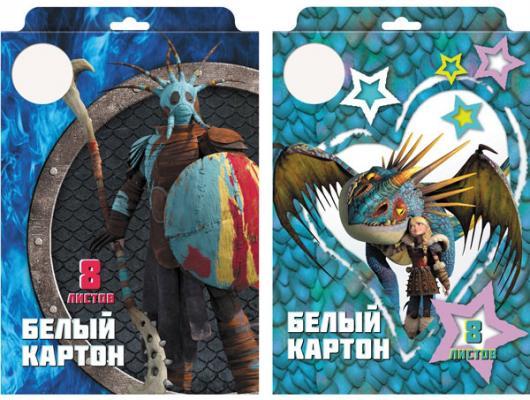 """Набор белого картона Action! """"Dragons"""" A4 8 листов в ассортименте"""