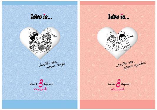 Набор белого картона Action! LOVE IS A4 8 листов LI-AWP-8/8 в ассортименте