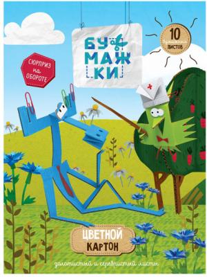 Набор цветного картона Action! Бумажки A4 10 листов BMK-ACC-10/10 в ассортименте набор цветного картона action animal planet a4 10 листов ap cc 10 10 2 в ассортименте