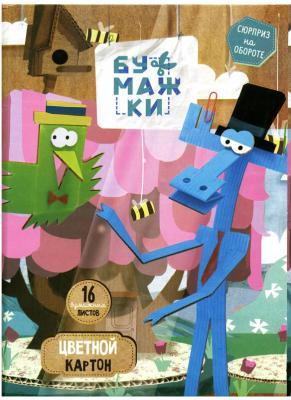 Набор цветного картона Action! Бумажки A4 16 листов BMK-ACC-16/8 в ассортименте альбом для рисования action бумажки a4 12 листов bmk aa 12 в ассортименте