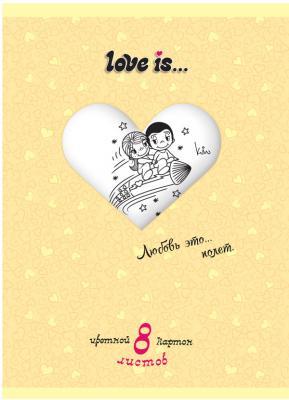 Набор цветного картона Action! Love IS A4 8 листов LI-ACC-8/8 в ассортименте набор цветного картона action strawberry shortcake a4 10 листов sw cc 10 10 в ассортименте