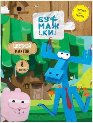 цена Набор цветного картона Action! Бумажки A4 8 листов BMK-ACC-8/8 в ассортименте