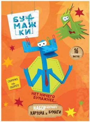 Цветная бумага Action! Бумажки A4 16 листов BMK-CCP-16/8 в ассортименте альбом для рисования action dc comics a4 40 листов dc aa 40 1 в ассортименте