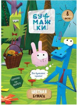 Цветная бумага Action! Бумажки A4 8 листов BMK-ACPM-8/8 в ассортименте недорого