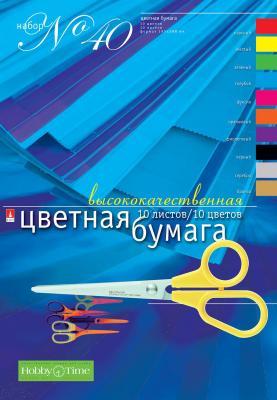 Цветная бумага Альт №40 A4 10 листов 11-410-108 цветная бумага альт 40 a4 10 листов 11 410 108