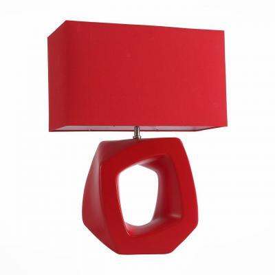 Настольная лампа ST Luce Nabella SL997.604.01