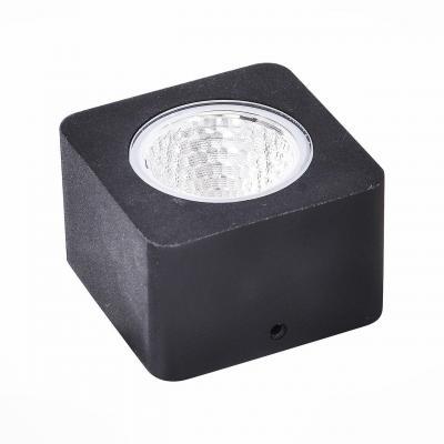 Ландшафтный светодиодный светильник ST Luce Pedana SL097.405.01 ландшафтный светодиодный светильник st