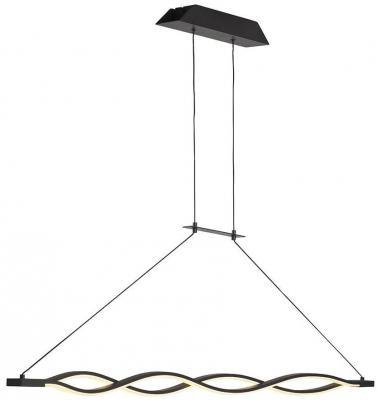 Подвесной светодиодный светильник Mantra Sahara 5801 цена