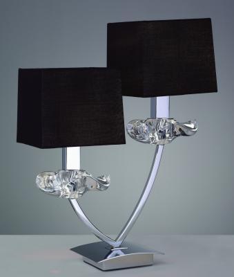 Настольная лампа Mantra Akira 0790 все цены