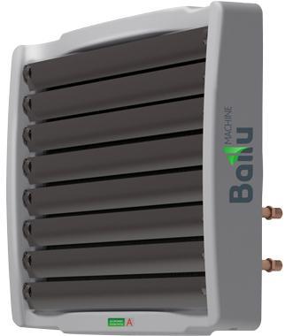 Тепловентилятор BALLU BHP-W2-90, водяной 102000 Вт серый