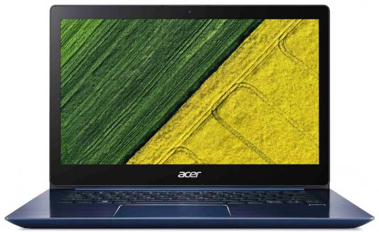 Ультрабук Acer Aspire Swift SF314-52G-879D (NX.GQWER.004)