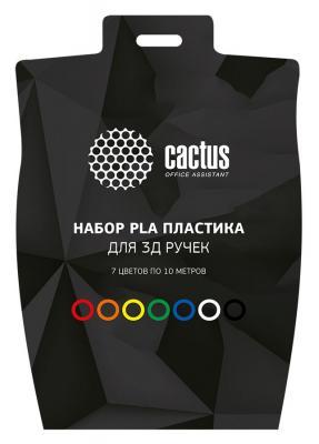 Пластик для ручки 3D Cactus PLA d1.75мм L10м 7цв. CS-3D-PLA-7X10M 20m пластик для новой 3d ручки новый вид пластик для х4 ручки pcl
