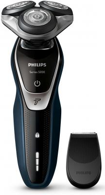 Бритва Philips S5310/06 чёрный синий