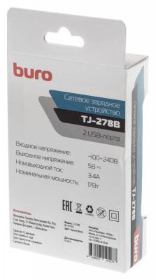 Сетевое зарядное устройство BURO TJ-278B 2 х USB 3.4A черный автомобильное зарядное устройство buro tj 186 qc 2 0 usb 2 4a черный
