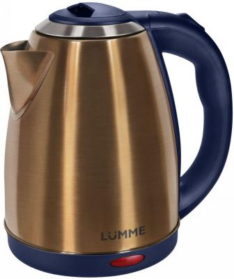 Чайник Lumme LU-132 1800 Вт золотой сапфир 2 л нержавеющая сталь чайник lumme lu 134 2200 вт черный жемчуг 2 л стекло