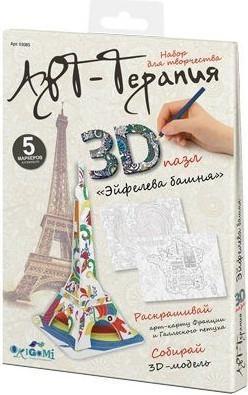 Пазл 3D ОРИГАМИ Эйфелева башня 216 элементов 3d пазл для раскрашивания спасская башня 03084