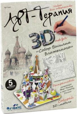 Пазл 3D ОРИГАМИ Собор Василия Блаженного 26 элементов