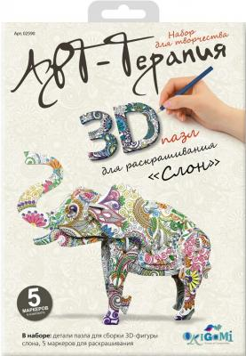 Пазл 3D ОРИГАМИ Слон пазл оригами 360эл 47 5 47 5см серия арт терапия этника кошка