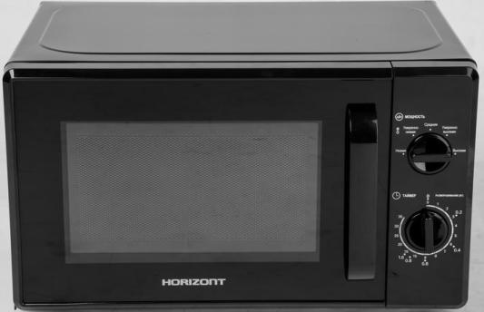 СВЧ Horizont 20MW700-1378AAB 700 Вт чёрный
