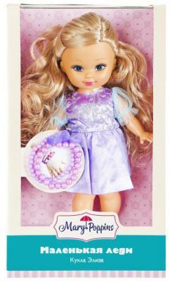 Кукла Mary Poppins Маленькая леди - Элиза с браслетом 25 см 451213 куклы mary poppins кукла функциональная 30см