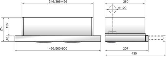 Вытяжка встраиваемая Elikor Интегра Glass 60Н-400-В2Д черный/нержавеющая сталь вытяжка elikor интегра 45 черный черный