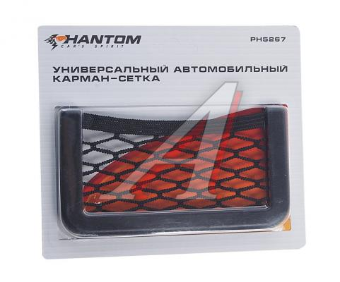 Автомобильный держатель Phantom PH5267 для смартфонов черный 140525 phantom канистра пластиковая для гсм phantom 5л