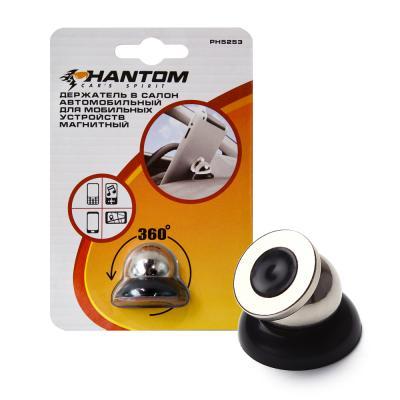 Автомобильный держатель Phantom PH5253 для смартфонов черный автомобильный держатель phantom ph5267 для смартфонов черный 140525