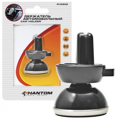 Автомобильный держатель Phantom PH5252 для смартфонов черный 148168 автомобильный держатель phantom ph5267 для смартфонов черный 140525