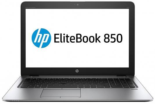 Ноутбук HP EliteBook 850 G4 (1EN64EA) цены
