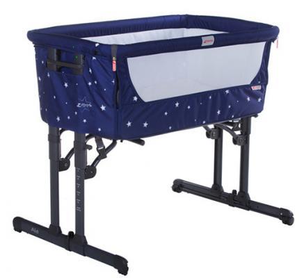 Кроватка-колыбель Zibos ALA (cosmo)