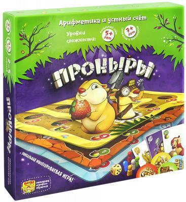 Настольная игра Банда Умников карточная Проныры УМ091 развивающая настольная игра банда умников хронолёт ум072