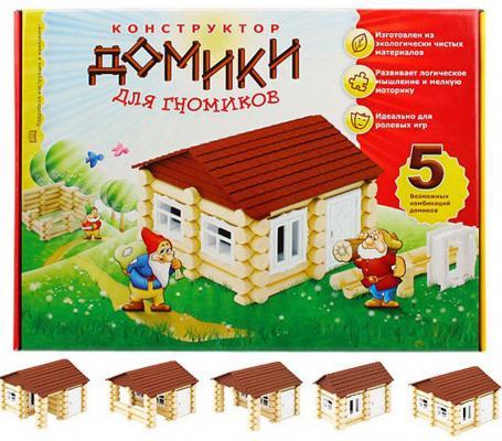 Деревянный конструктор Эра Домики для гномиков-Тип 2 175 элементов С-198