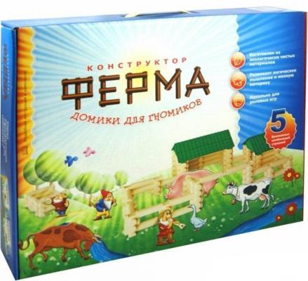 """Конструктор Эра """"Ферма"""" - Домики для гномиков, тип 5 355 элементов C-281"""