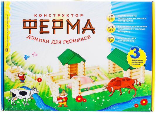Деревянный конструктор Эра Домики для Гномиков, Тип 4 C-280