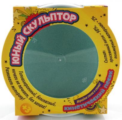 Кинетический песок ЮНЫЙ СКУЛЬПТОР 05428 1 цвет