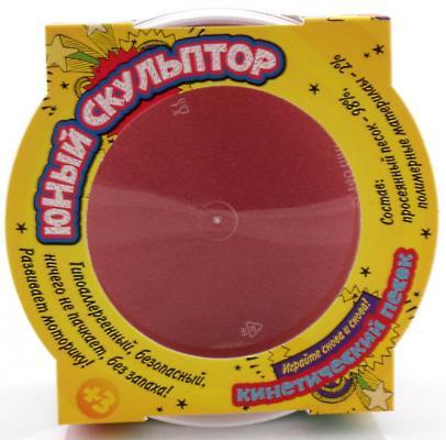 Кинетический песок ЮНЫЙ СКУЛЬПТОР 05411 1 цвет