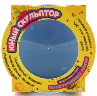 Кинетический песок ЮНЫЙ СКУЛЬПТОР 05404 1 цвет