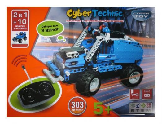 Конструктор CYBER TOY 7781 CyberTechnic 2 в 1 303 элемента конструктор cyber toy cybertechnic 2 в 1 303 детали 7781