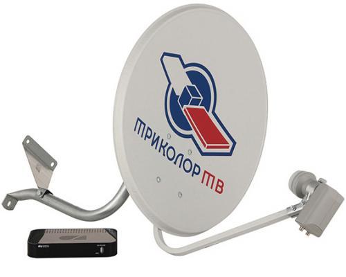 Комплект спутникового телевидения Триколор Full HD GS B532M 046/91/00048976 приемник спутникового телевидения 5 openbox z5 hd hd pvr 2 usb gmail google cccam