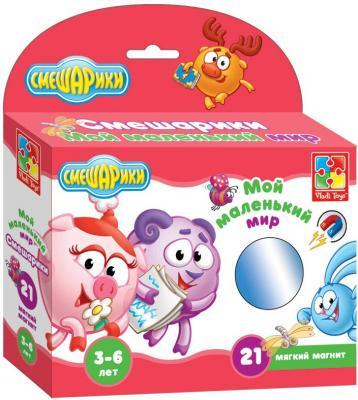 Магнитная игра Vladi toys развивающая Мой маленький мир - Смешарики Нюша и Бараш VT3103-01