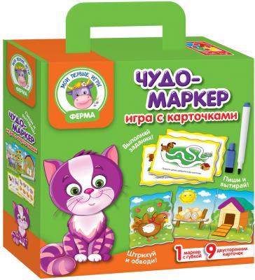 Настольная игра Vladi toys развивающая Чудо-маркер Ферма VT2100-12