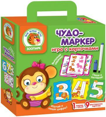Купить Настольная игра Vladi toys развивающая Чудо-маркер Зоопарк VT2100-11, упаковки: 5 x 18.5 x 22 см, Развивающие настольные игры