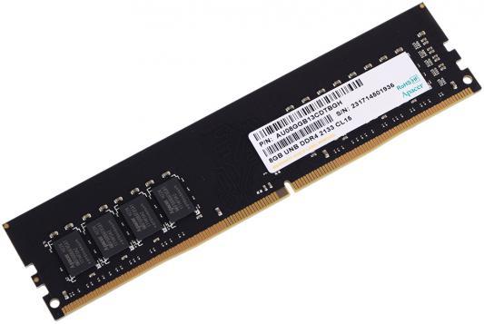 Оперативная память 8Gb (1x8Gb) PC4-17000 2133MHz DDR4 DIMM CL15 Apacer EL.08G2R.KDH