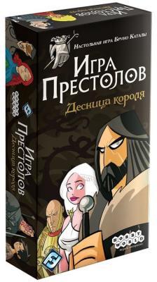"""Настольная игра Мир хобби логическая """"Десница короля"""" 1758"""