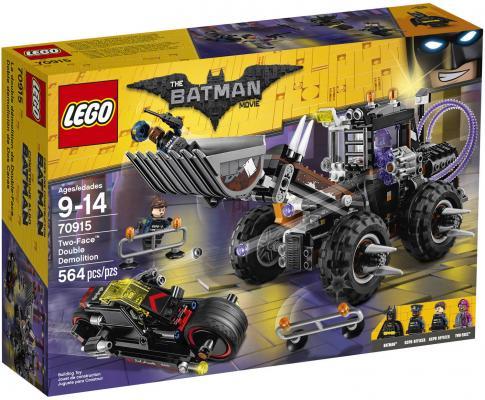 Конструктор LEGO Фильм: Бэтмен - Разрушительное нападение Двуликого 564 элемента 70915