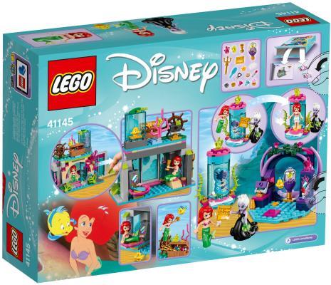 Конструктор LEGO Disney Princesses Ариэль и магическое заклятье 222 элемента 41145 конструктор lego disney princesses анна и кристоф прогулка на санях 174 элемента 41066
