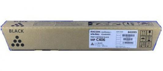 Картридж Ricoh MP C406 для Ricoh MP C306ZSPMP C306ZSPFMP C406ZSPF черный 17000стр 842095 картридж ricoh type mpc4500e для ricoh aficio mp c3500 c4500 пурпурный 17000стр 884932